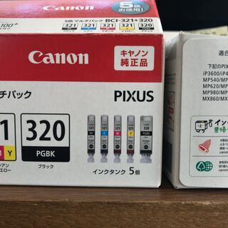 CANONプリンター:純正インクカートリッジ
