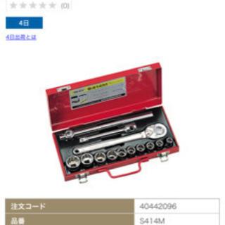 ♪ S414M ソケットレンチセット メタルケースセット ミトロイ(新品) ♪   の画像