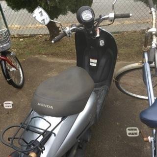 (取引中)50ccバイク