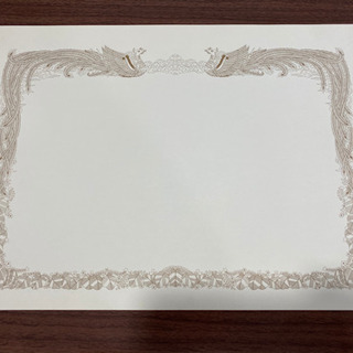 A3 賞状用紙 100枚