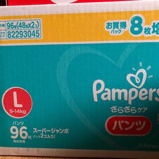 【ネット決済】未使用】パンパース オムツ Lサイズ パンツタイプ...