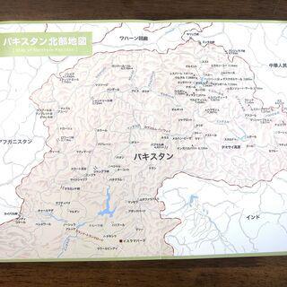 10円!Map 0f Northern Pakistan  ヒマ...