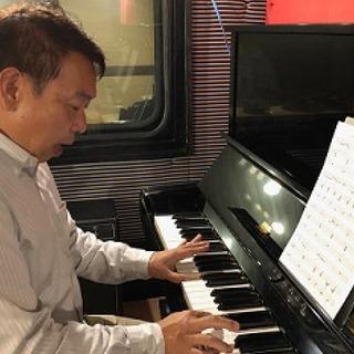 【初心者歓迎】ピアノ/ギターオンラインレッスン!体験レッスン0円
