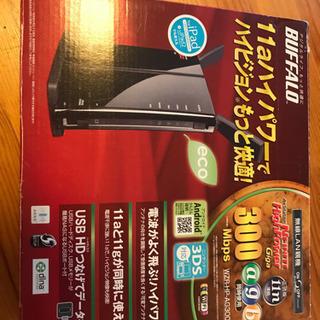 BUFFALO 無線LAN親機 300Mbps