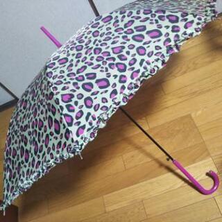 おしゃれ傘