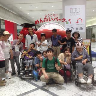 障害者施設です。一度見学に来ませんか?(^^)