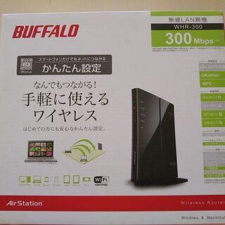 無線LAN BUFFALO WHR-300