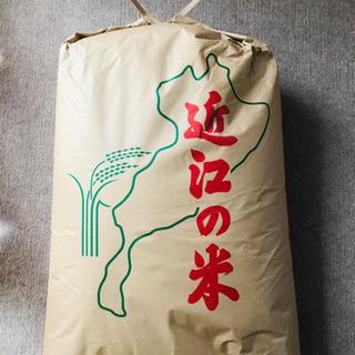 令和2年度 新米 玄米30kg