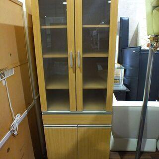 【苫小牧バナナ】食器棚 キッチン収納 スリムタイプ 可動棚…
