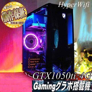 【☆蒼紫TronⅡ☆ハイパー無線ゲーミングPC】フォートナイト◎...