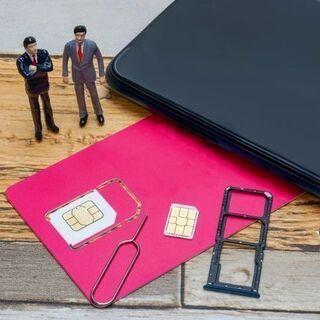 【無料】通信費を安くしたい方向け格安 SIM 契約サポート