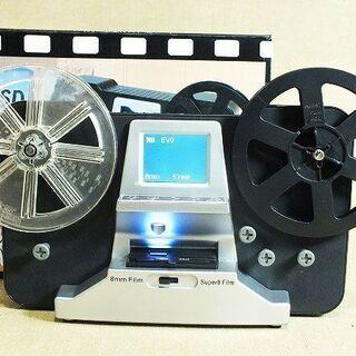【苫小牧バナナ】とうしょう 8mmフィルム デジタルコンバーター...