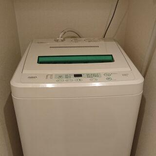 1~2人暮らし用の洗濯機と冷蔵庫2点セットで1000円!の画像