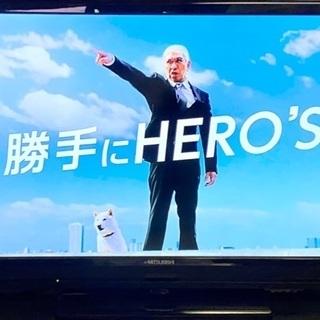 三菱 LCD-40ML4 40インチ液晶テレビ