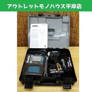 新品 マキタ 18V 6.0Ah 充電式インパクトドライバ m...