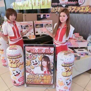 【先着】9/20(日)限定☆15000円~17000円‼イベント...