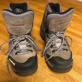 登山靴 男性 26.5cm