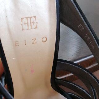 Eizo サンダル - 靴/バッグ