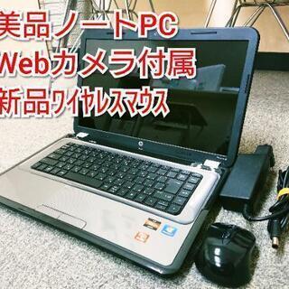 【ネット決済】HPノートPC/Pavilion G6(Core ...