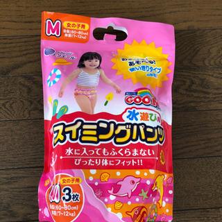 スイミングパンツ Mサイズ女の子用 グーン