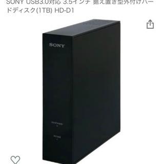 ※引渡先決定※★73%オフ★SONY製 外付けHDD 1TB