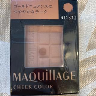 【新品】マキアージュ チークカラー RD312 レフィル