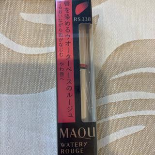 【新品】マキアージュ ウォータリールージュ RS338 (口紅)6g