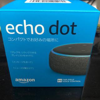 Amazon echo dot 新品未使用