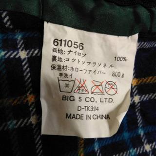 キャンプ用寝袋4つセット(受け渡し者決定) − 埼玉県