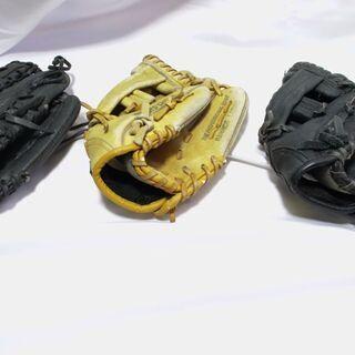 軟式野球 グローブ 3個