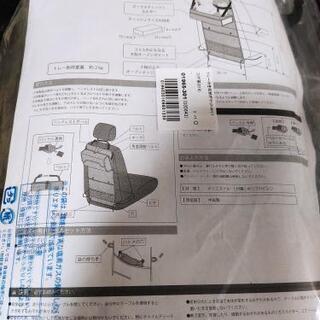 トレー付き収納ポケット(基本用途:車で)