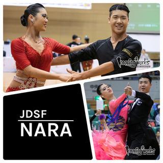 【奈良県ダンススポーツ連盟】競技ダンス.社交ダンス  ジュニアスクール