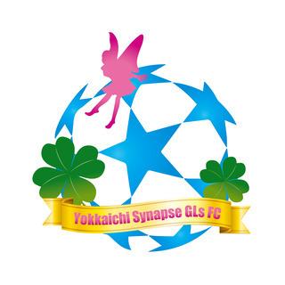 四日市Synapse GLs FC 女子サッカーチーム 小学生~...