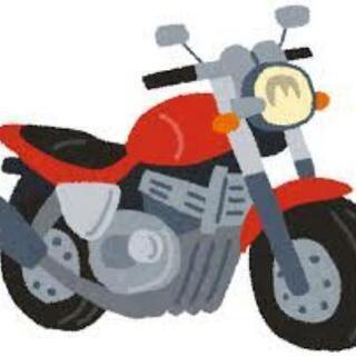 51~250ccまでのバイク買取引取致します♪