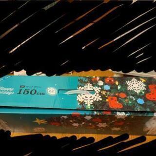 【取引中】ニトリ クリスマスツリーセット