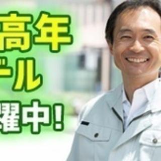 高収入/一級建築士/正社員/月給40万円可/要資格/中高年歓迎/...