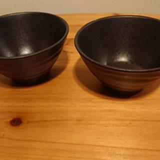 お茶碗 2個セット