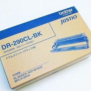 【苫小牧バナナ】brother/ブラザー/JUSTIO/ドラムユ...