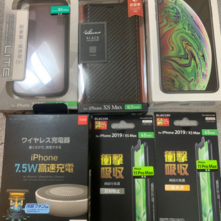 【新品未開封】iPhoneXS max 256GB グレー SI...
