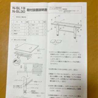 食器洗い乾燥機専用 ステンレス置台+高さ調節脚