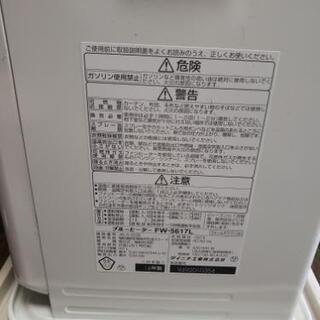 美品☆ ダイニチ ストーブ 9リットル - 家電