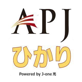 解約違約金 0円! テレワークに最適のインターネット光回線_徳島県
