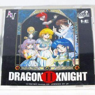 【苫小牧バナナ】NECアベニュー SUPER CD-ROM2 S...