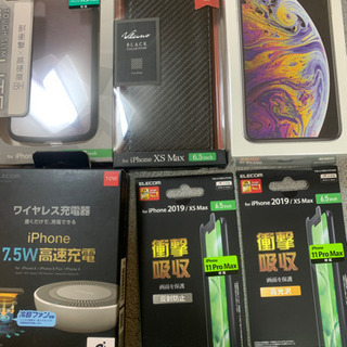 【新品未開封】iPhoneXS max 256GB シルバー S...