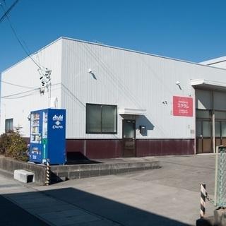 【利用者募集】 就労継続支援B型事業所 スクラム/スクラム北名古屋