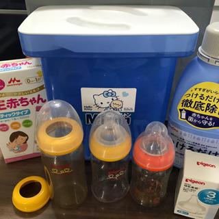 母乳実感 哺乳瓶 ミルトン専用容器など