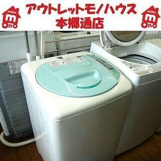 札幌 4.2㎏ 2006年製 サンヨー 全自動洗濯機 SANYO...