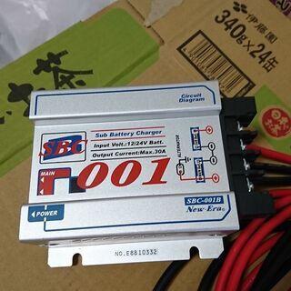 (手渡し希望) New Era 走行充電器  SBC-001B ...