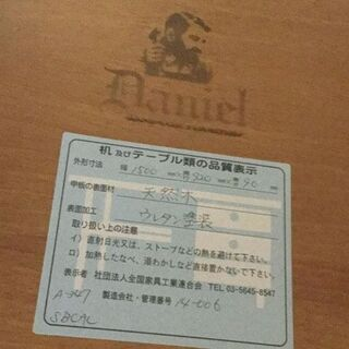 札幌発★ダニエル/食卓テーブル/ダイニングテーブル/椅子/ダイニングセット/4~5人用/天然木 - 売ります・あげます