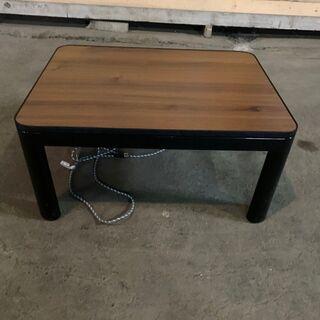 こたつテーブル 座卓テーブル 木目調 布団なし 木製 通電…